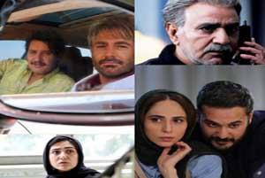 آمار فروش فیلم هاى در حال اکران سینما در دی ماه ۹۶