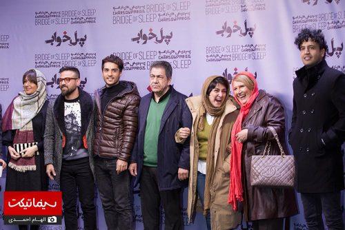 اکران خصوصی فیلم سینمایی پل خواب