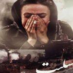 واکنش چهره های مشهور به حادثه غم انگیز فوت دریانوردان نفتکش ایرانی!