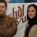 اکران مردمی فیلم سینمایی اسرافیل با حضور عوامل فیلم!