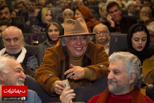 کتاب سال سینمای ایران