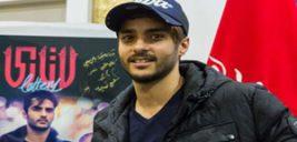 ساعد سهیلی در اکران مردمی فیلم «لاتاری» در مشهد!