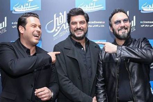 اکران فیلم اسرافیل با حضور سام درخشانی ، کامبیز دیرباز و پژمان بازغی!