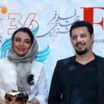 مراسم اختتامیه سی و ششمین جشنواره جهانی فیلم فجر!