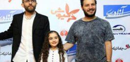 اکران فیلم «خرگیوش» با حضور بابک حمیدیان و جواد عزتی!