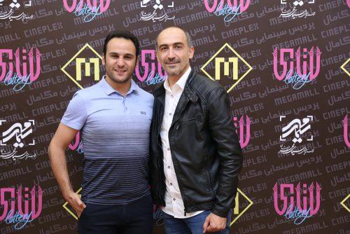 اکران فیلم سینمایی لاتاری