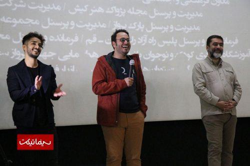 اکران فیلم لاتاری در بابل