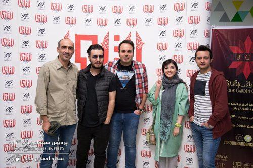 اکران فیلم لاتاری در باغ کتاب