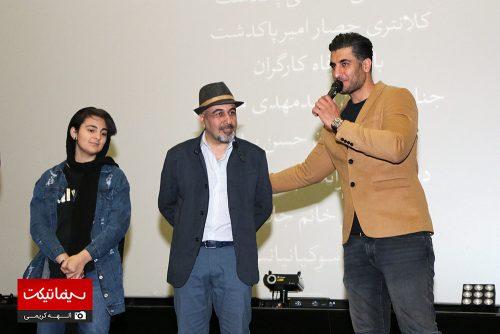 فیلم سینمایی مصادره