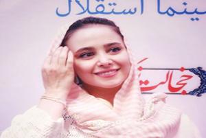 اکران مردمی فیلم «خجالت نکش» در سینما استقلال!