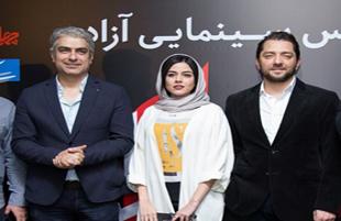 اولین اکران مردمی فیلم سینمایی «چهارراه استانبول» با استقبال بی نظیر تماشاگران!