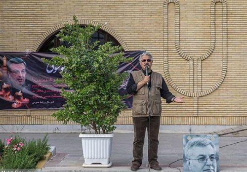 مراسم تشییع سید مصطفی موسوی