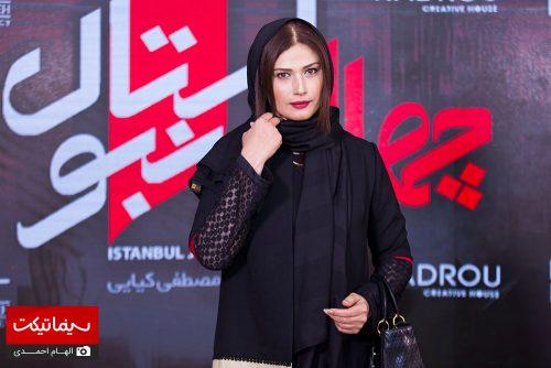 مهمانی فیلم چهارراه استانبول