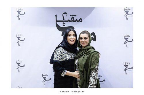 ضیافت افطار سالن زیبایی مریم متقیان