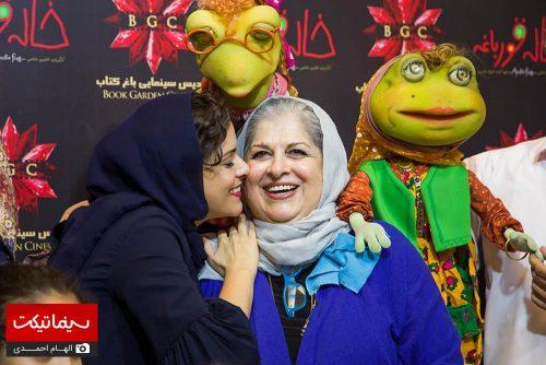 مراسم افتتاحیه فیلم خاله قورباغه