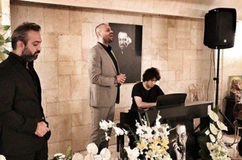 مراسم چهلم درگذشت ناصر چشم آذر