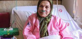 آخرین وضعیت سلامت صدیقه کیانفر بازیگر و گوینده رادیو!