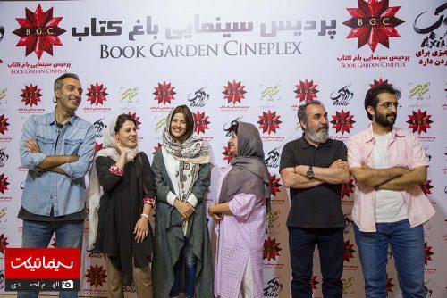 اکران فیلم سینمایی دارکوب