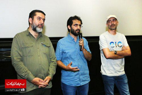 اکران مردمی فیلم دارکوب