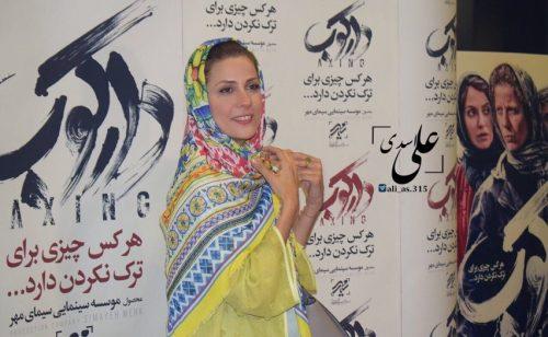 اکران مردمی فیلم سینمایی دارکوب