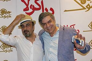 آشنایی با پولسازترین تهیه کنندگان سینمای ایران +تصاویر