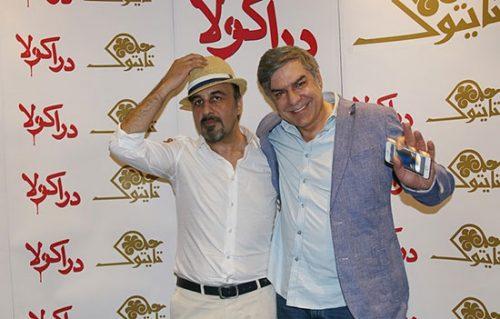 تهیه کنندگان سینمای ایران