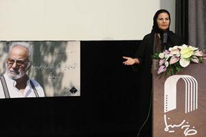 مراسم چهلمین روز درگذشت زنده یاد ناصر ملک مطیعی با حضور چهره ها+تصاویر