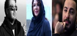 واکنش چهره های معروف به تصادف سحرگاه خونین سنندج +تصاویر
