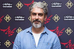 اکران مردمی تنگه ابوقریب با حضور بازیگران در پردیس مگامال +تصاویر