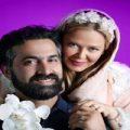 واکنش بهاره رهنما و همسرش به انتقاد از جشن سالگرد ازدواجشان +تصاویر