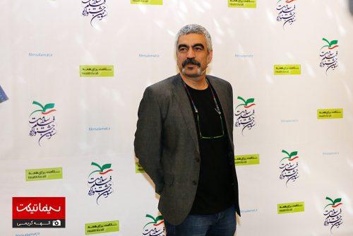 سومین جشنواره فیلم سلامت