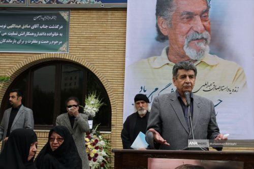 صادق عبداللهی