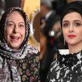 مادران ماندگار سینمای ایران از رقیه چهرهآزاد تا ترانه علیدوستی +تصاویر