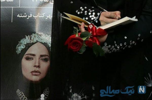 سپیده خداوردی بازیگر
