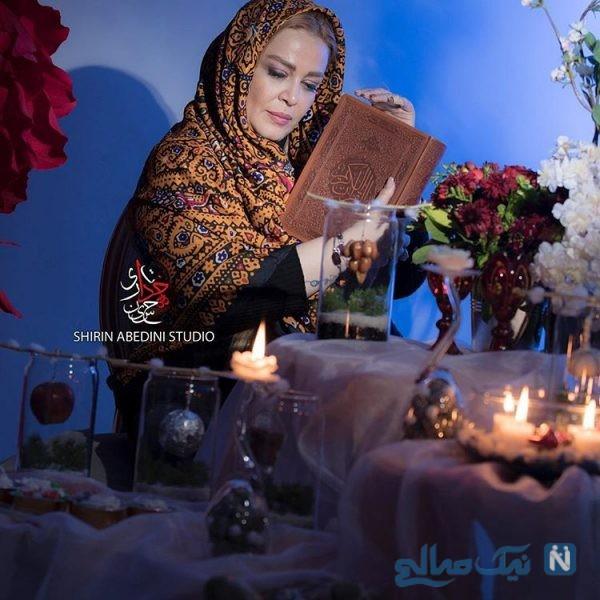 تبریک عید ۹۸