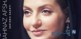 عکس های مهناز افشار بازیگر سینما در جشن بهار کنار فرشته های یک موسسه خیریه