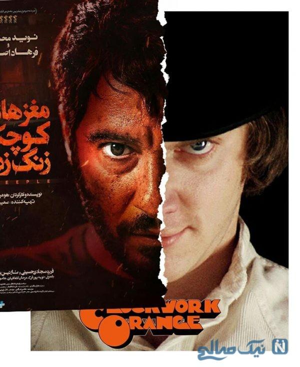 بازیگران ایرانی و هالیوودی