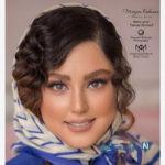 عکس های مهسا هاشمی از کودکی تا امروز در سلام آقای مدیر