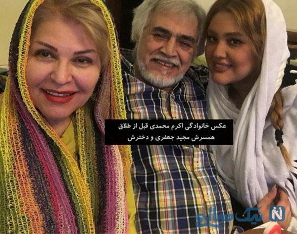 تولد اکرم محمدی