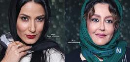 اکران خصوصی فیلم کلوپ همسران با حضور چهره های معروف هنری +تصاویر