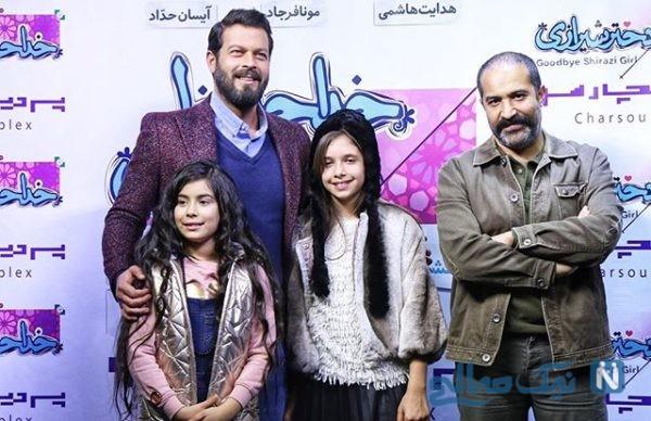 فیلم سینمایی خداحافظ دختر شیرازی