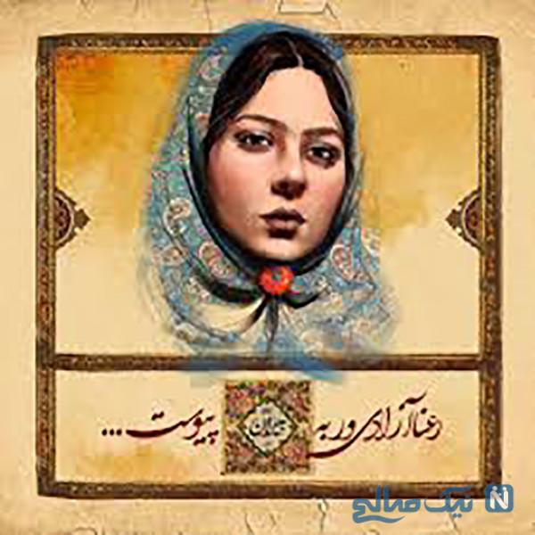 رعنا آزادی ور در جیران