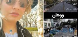 پیام نوروزی سلبریتی ها از انتقاد تند نیکی تا مهناز در سوئد