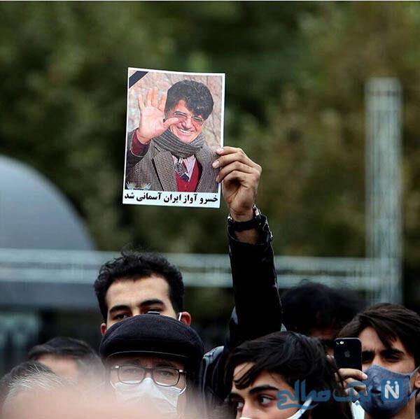 تشییع جنازه محمدرضا شجریان