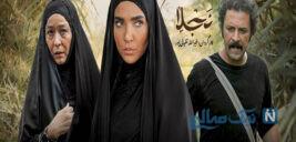 حسام منظور در نجلا از عاشقانه شازده ارسلان تا عبد دشتی