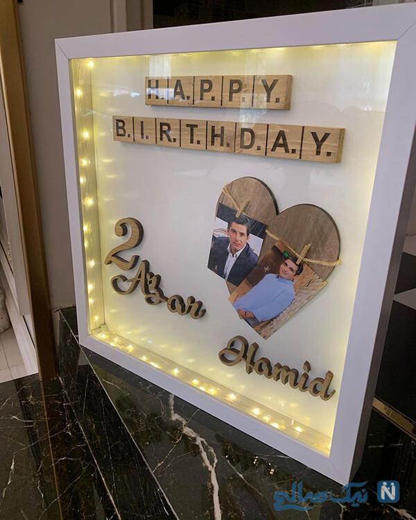 جشن تولد حمید گودرزی