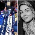 مراسم خاکسپاری آزاده نامداری مجری سابق تلویزیون در بهشت زهرا