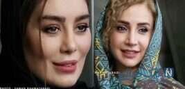 اکران فیلم سینمایی تکخال از شبنم قلی خانی و همسرش تا سحر قریشی