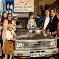 بازیگران سریال دودکش ۲ طنزی متفاوت از داستان تا تاریخ و زمان پخش