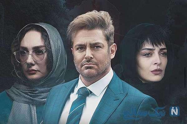 عکس های بازیگران گیسو و خداحافظی منوچهر هادی با عاشقانه